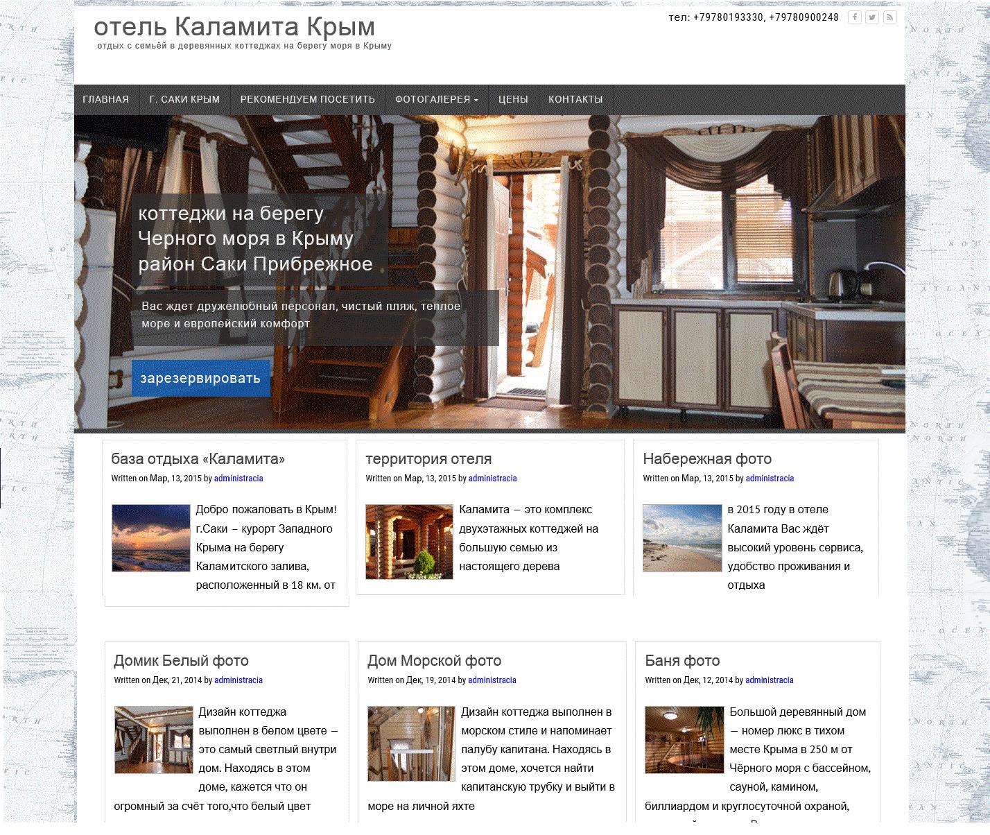 деревянные коттеджи на берегу моря Крым