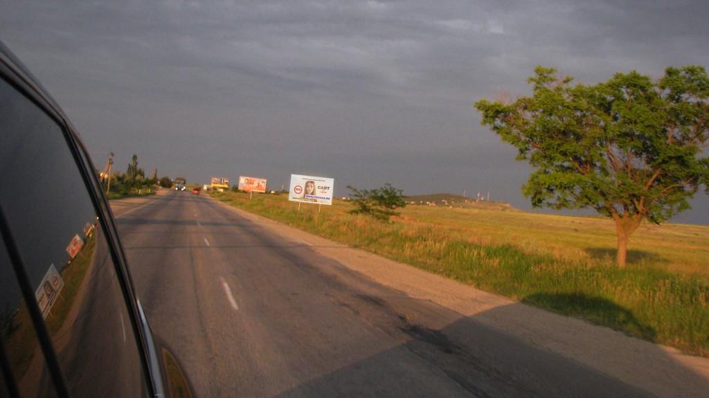 Путешествие на сафаки в Крым на авто